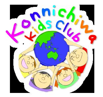 Konnichiwa Kids Club